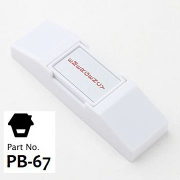 Botón pulsador de pánico (SOS) CABLEADO