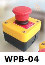 Boton de emergencia WPB04