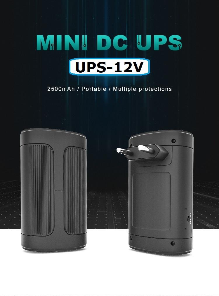 UPS-12V